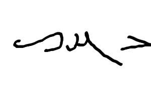 'Serla' in inexpert Ilaini writing