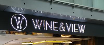 Wine & View bar, Helsinki airport